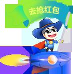 张北网站建设